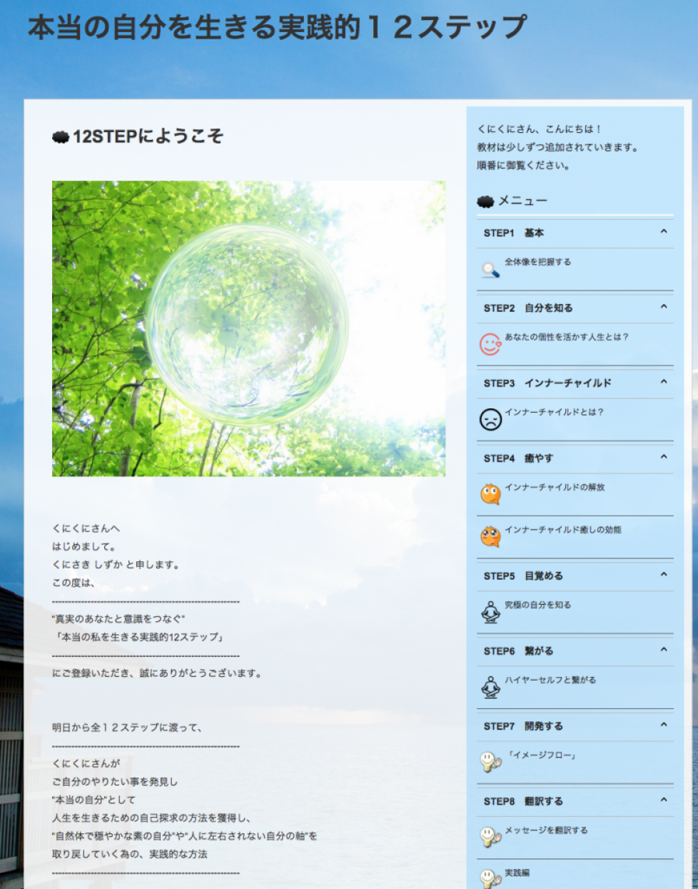 スクリーンショット 2015-10-01 18.00.25